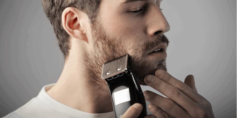 como cuidar da barba curta